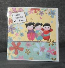 "BN - BIRTH CARD - ""KOOCHIE KOOCHIE KOO......"" - MADE BY HOTCHPOTCH"