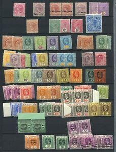 1888-1949 Ceylon Mint NH Cat £3000