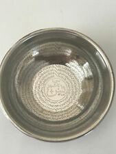 antique islamic magic Bowl divination medicinal bowl .. طاسه الرعبة الخضة