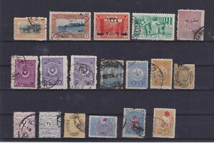 OTTOMAN TURKEY COLLECTION STAMPS-