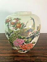 Vintage Peacock Bird Ginger Jar Vase Oriental Porcelain Ceramic Flowers Japan