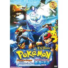 DVD Pokemon Movie 9 : Pokemon Ranger And The Temple Of The Sea DVD + Free Gift