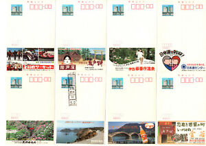 Japan Postal Stationery Japanese 40 yen advertising post cards set of 8 (Lot 1)