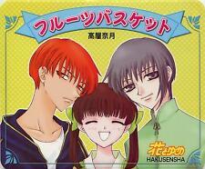 Fruits Basket mouse pad promo anime Honda Tohru Sohma yuki kyo