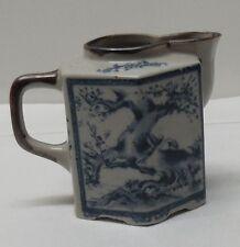 Creamer Cherry Blossom Tree Bird Flowers Grey and Blue Porcelain Vintage