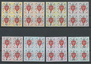 [P610] Isle of Man 1973 Stampdue set very fine MNH stamps blocs 4 value $220