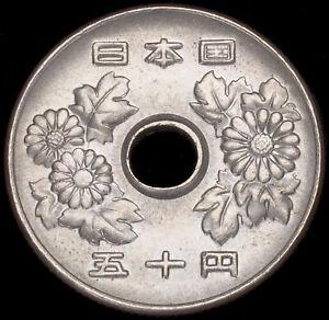 Japan 50 Yen 1967 to Present (Choose the year) (GLIC-004I)
