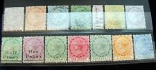 Dominica Queen Victoria 14 Stamps Stockcard MINT / FRANKED  Mounted CAT £591