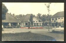 Tasikmalaja Tank Station Hotel Java Indonesia stamp 1933