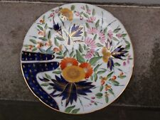 "ANTIQUE EARLY 19TH C PORCELAIN IRONSTONE 1800-1825 DINER PLATE 9 1/2"" WIDE (A)"