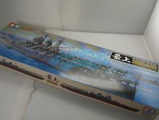 Tamiya 78021 1/350 WWII Japanese IJN MOGAMI Aircraft Carrier Cruiser Kit  cap
