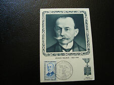 FRANCE - carte 1er jour 26/3/1960 leonce vieljeux (cy13) french (A)
