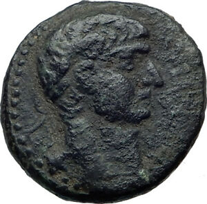 TRAJAN Judaea Ascalon (Jerusalem Area) 108AD Ancient Roman Coin Dove Ship i44779