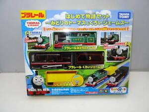 """Plarail Thomas First Story Set Green Thomas & Black James Toys """"R"""" Us LTD Used"""
