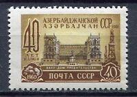 28331) RUSSIA 1960 MNH** Nuovi** Azerbaijan 1v  Scott#2318