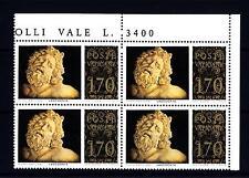 VATICANO - 1977 - Musei Vaticani. 1° emissione - 170 L. - Testa di Laocoonte