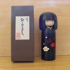 Japanese Kokeshi doll --- flowers of happiness  / Kokeshi poupée --- heureux