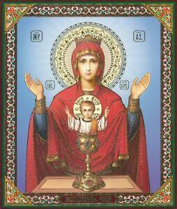 Inexhaustible Chalice Cup Theotokos Icon Неупиваемая Чаша икона