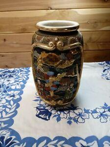 "Vintage Moriage Asian  Raised Relief  Vase 10 1/2""H"