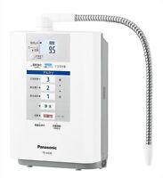 Panasonic Water Purifier alkali ion Water Purifier TK-AS30-W NEW from Japan F/S