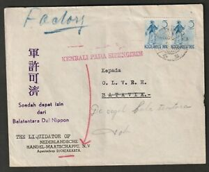 Dutch Indies Japan Occupation censored DJOKJAKARTA cover