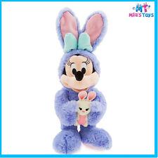 0e459144f054 Disney Minnie Mouse 18