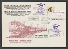 SOUTH AFRICA 1976 FIRST ELECTRIC TRACTION TRAIN COMMEMORATIVE 'CARRIED' COVER