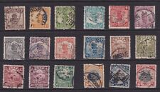 1913 China Junk London Print Used Set to $5 (set B)