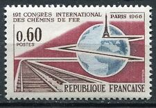STAMP / TIMBRE FRANCE NEUF LUXE ** N° 1488 ** CHEMIN DE FER