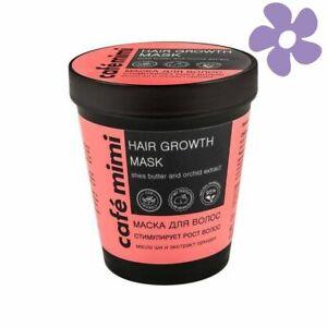 CAFE MIMI Hair Mask Growth Activation 220ML