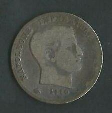 Moneta Regno d'Italia Napoleone 1 lira 1820 (60)