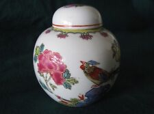 Vintage Chinese 3 Inch Ginger Jar Bird of Paradise NR