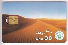 ASIE  TELECARTE / PHONECARD .. DUBAI / E.A.U 30DH GEM1B DESERT DUNES CHIP/PUCE