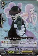 Cardfight Vanguard TCG Japanese BT02/017 RR Silent Tom Mint