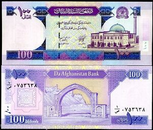 AFGHANISTAN 100 AFGHANI P70 2004 1383 2nd SIGN MOUNTAIN UNC MONEY BILL BANKNOTE