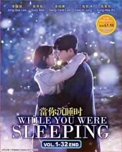 DVD Korean Drama Series While You Were Sleeping 当你沉睡时 (1-32) English Subtitle