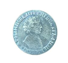 Russia. Petr I The Great.1705 In Cyrillic.Modern Sliver Plated Souvenir.