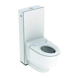 CHEAPEST ON EBAY GEBERIT AQUACLEAN MERA CARE AUTOMATIC TOILET WC