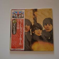 THE BEATLES - Beatles for sale - 1976 JAPAN LP