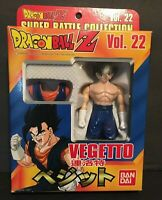 BANDAI DRAGON BALL Z VOL 22 VEGETTO 1997 SUPER BATTLE COLLECTION SEALED!