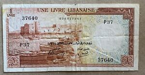 1964 Lebanon 1 Livre Banknote P55B, Bank Syria Lebanon Libanaises Prefix P37