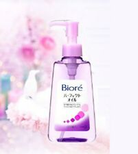 Biore Kao Japan Perfect Cleansing Oil Makeup Remover 150ml / 5 fl.oz Free Ship