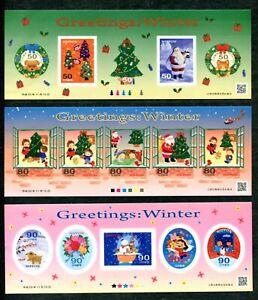 Japan 3385-3387, MNH, GREETINGS CHRISTMAS FLOWERS DOG SANTA 2011. x39458