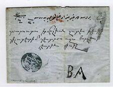 TURKEY OTTOMAN MONASTIR MANASTIR YUGOSTLAVIA MACEDONIA BITOLA JEWISH Hebrew