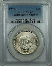 1952-S Washington-Carver Silver Half Dollar Coin PCGS MS-65 *Very Scarce* DGH