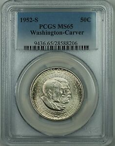 1952-S Washington-Carver Silver Half Dollar Coin PCGS MS-65 *Very Scarce* DGH