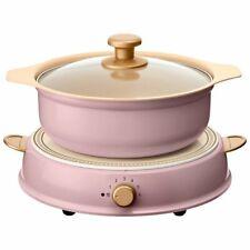 IRIS OHYAMA 'Party induction cooker ricopa pan set' IHLP-R14-PA (Ash pink)