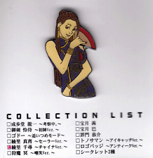 Ace Attorney Phoenix Wright Gyakuten Saiban Pin Kotobukiya Pintre Mia China
