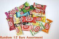 Limited Nestle Kit Kat Mini Chocolate 12 Bars Random Assort Set Free Shipping