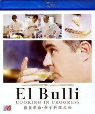 "Gereon Wetzel ""El Bulli Cooking in Progress"" 2011 Documentary Region A Blu-Ray"